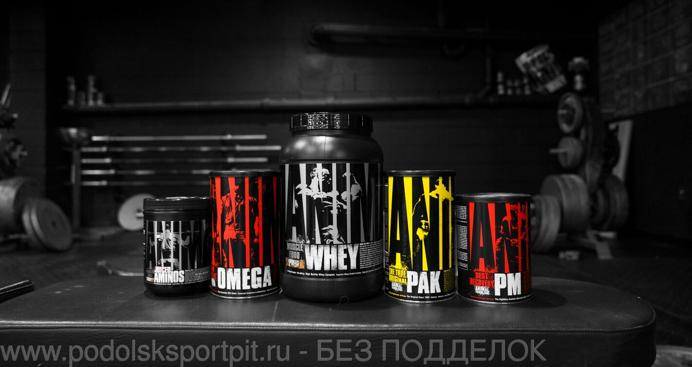 News_Universal-Nutrition-Offers-New-Animal-Upgrade-the-Pak's-New-Supplement-Trade-in-program_061419