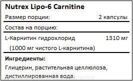 nutrex-lipo-6-carnitine-facts-2