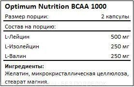 optimum-bcaa-1000-facts-2