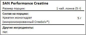 san-performance-creatine-1200-facts-2