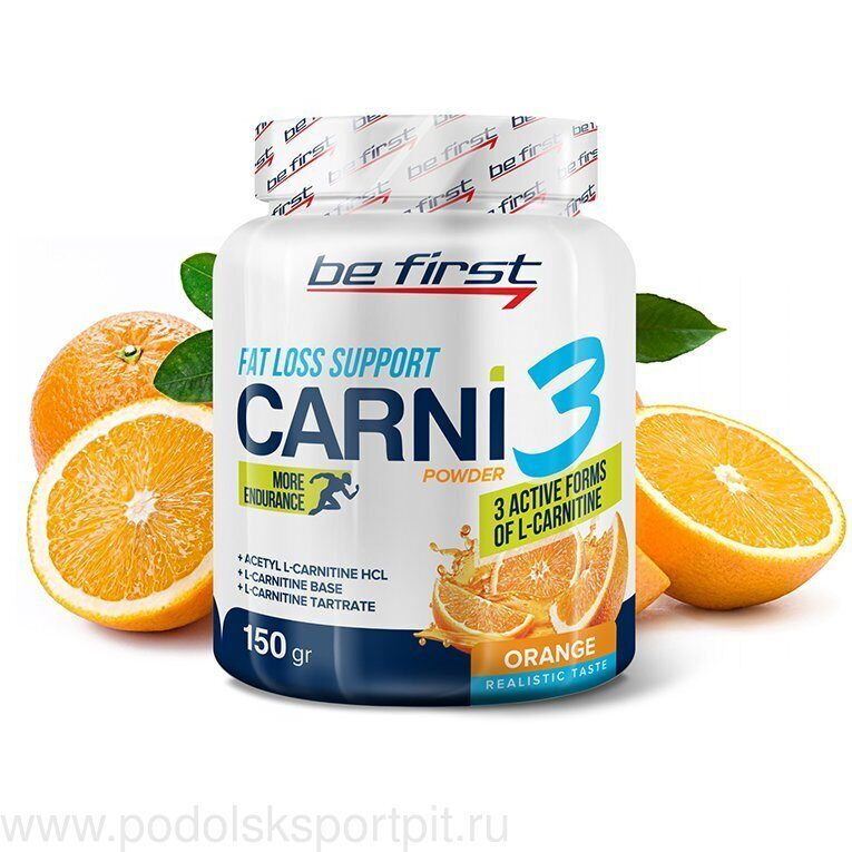 BeFirst Carni-3 Powder 150 гр
