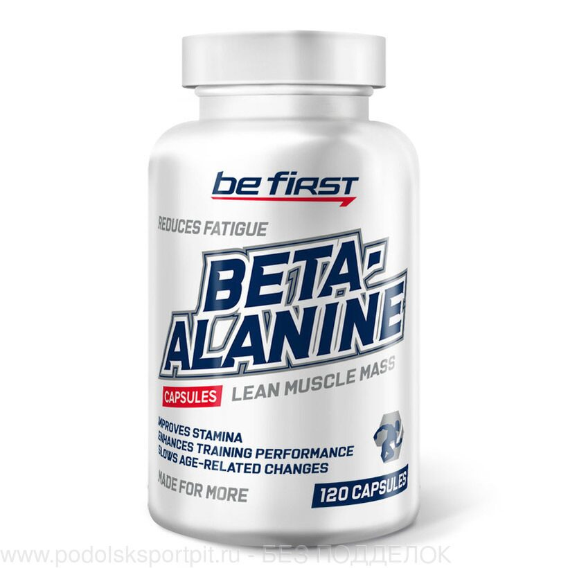 Be First Beta-Alanine, 120 caps