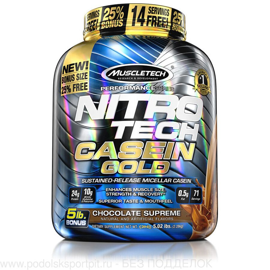 MuscleTech NITRO-TECH CASEIN GOLD, 2280 gr
