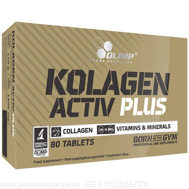 OLIMP Kolagen Activ Plus Sport Edition, 80 tab