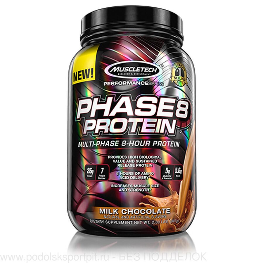 MuscleTech PHASE8, 907 gr