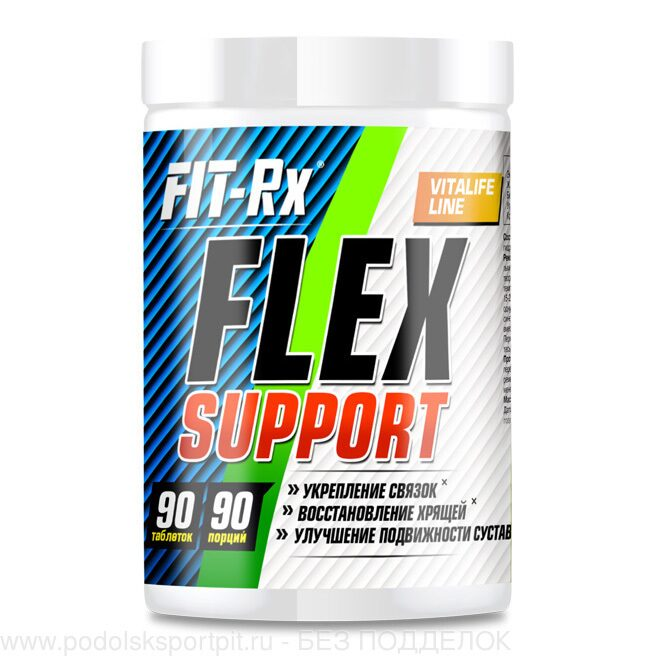 FIT-Rx Flex Support, 90 таб