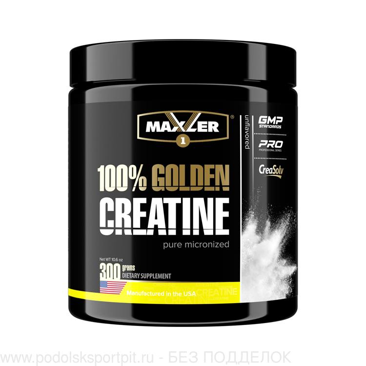 Maxler 100% Golden Creatine 300 gr