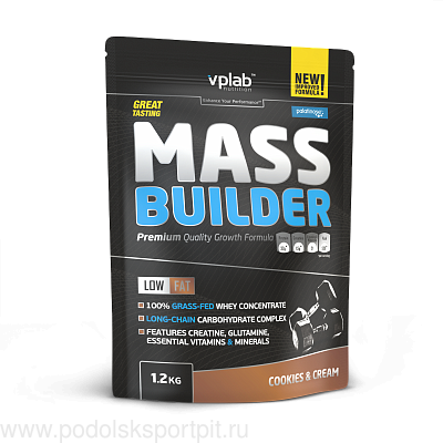 VPLAB Mass Builder 1 200 gr
