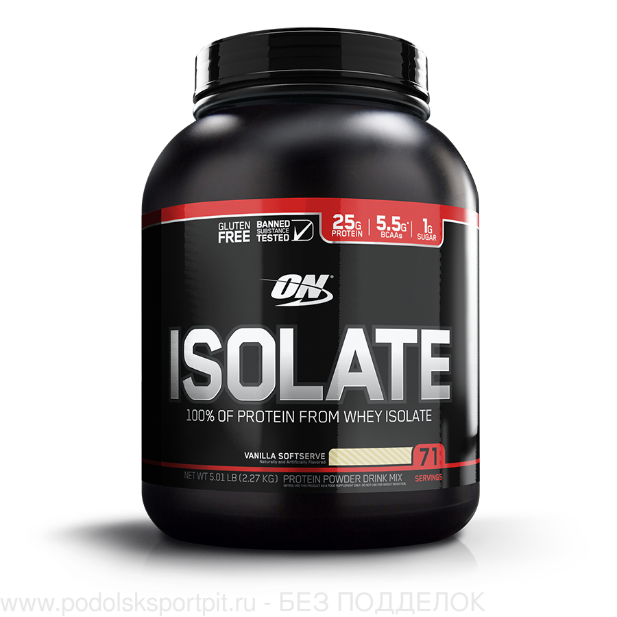 ON ISOLATE, 2280 gr