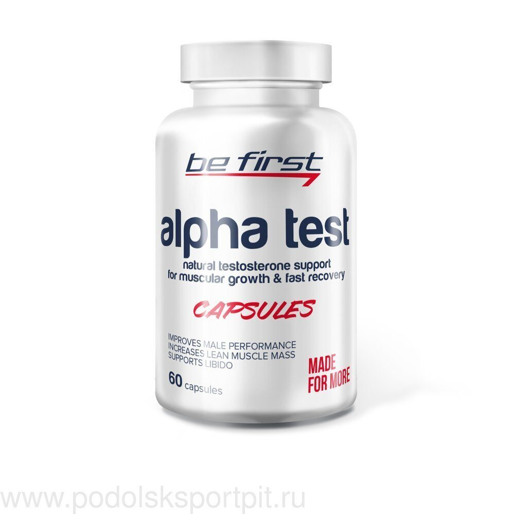 BeFirts Alpha Test 60 капс