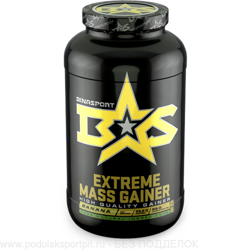 Binasport EXTREME MASS GAINER 2500 gr, 4 банки