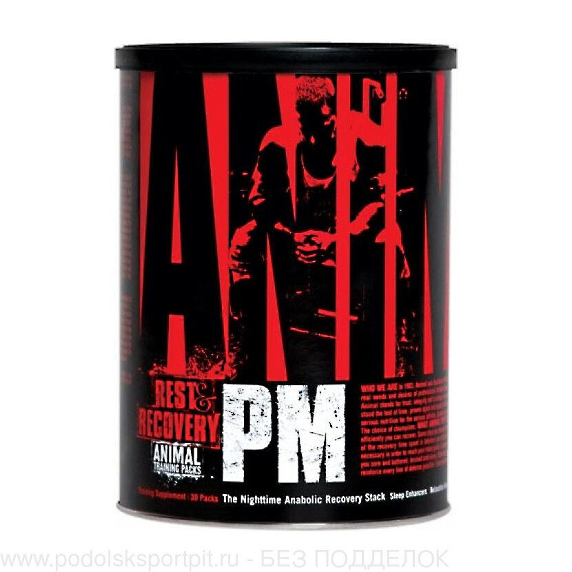 Universal Nutrition ANIMAL PM, 30 pack