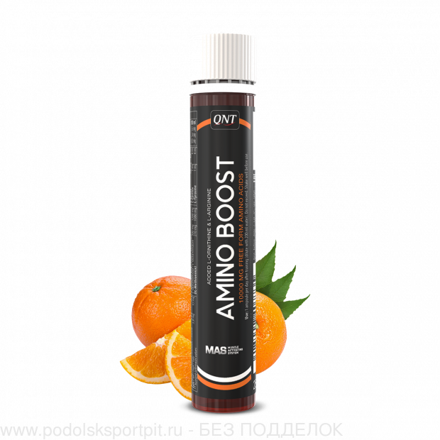 QNT AMINO BOOST 10.000MG AMPOULES, 25 ML