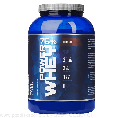 R-Line Power Whey, 1700 gr