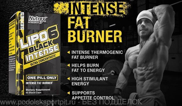 lipo-6-black_intense_product_page-banner_FINAL-092019