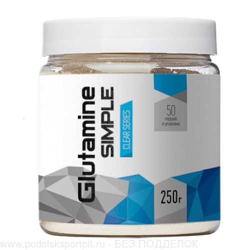 R-Line Glutamine Simple, 250 gr