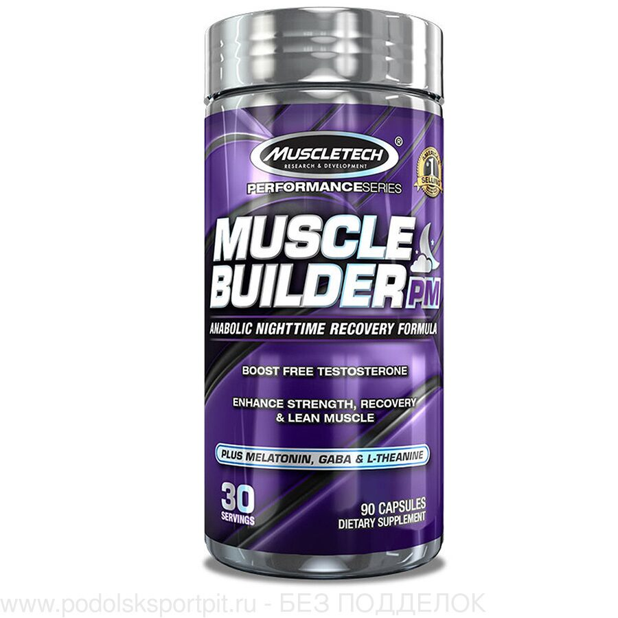 MuscleTech MUSCLE BUILDER PM, 90 caps