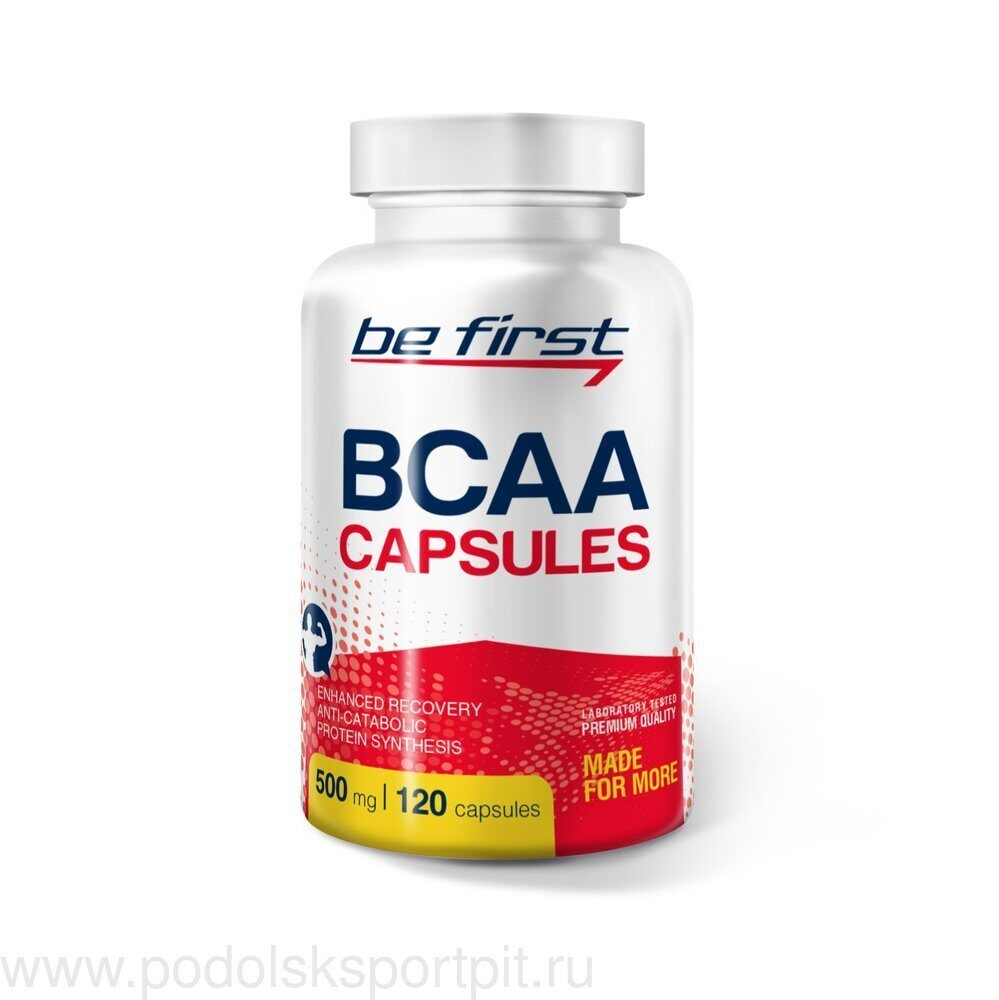 BeFirst BCAA Capsules 120 капс