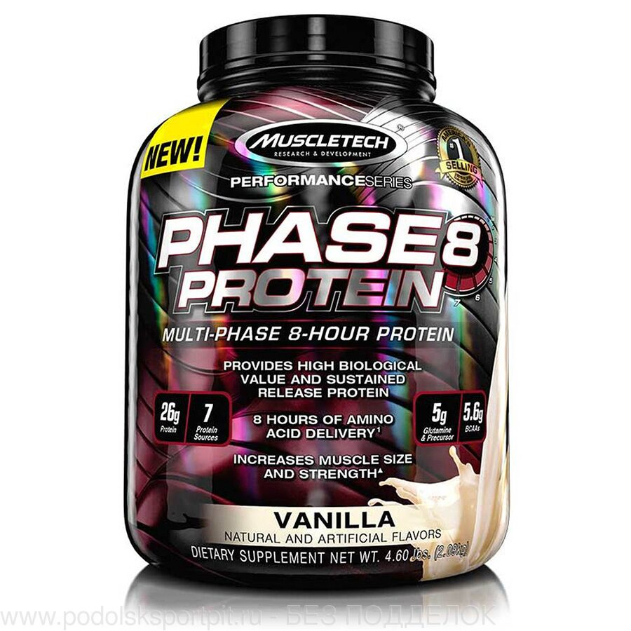 MuscleTech PHASE8, 2090 gr