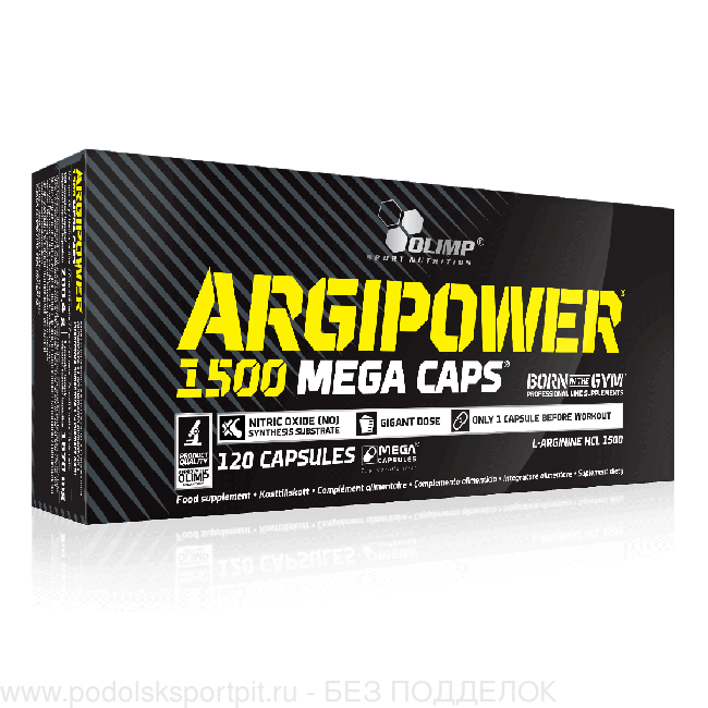 OLIMP Argipower 1500 Mega Caps, 120 caps