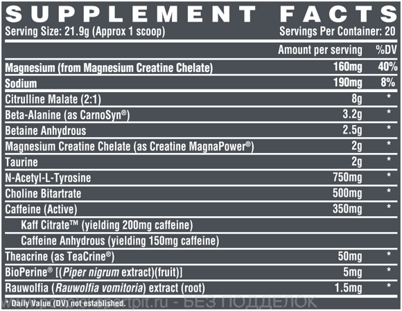 outlift-amped-supplement-facts-new