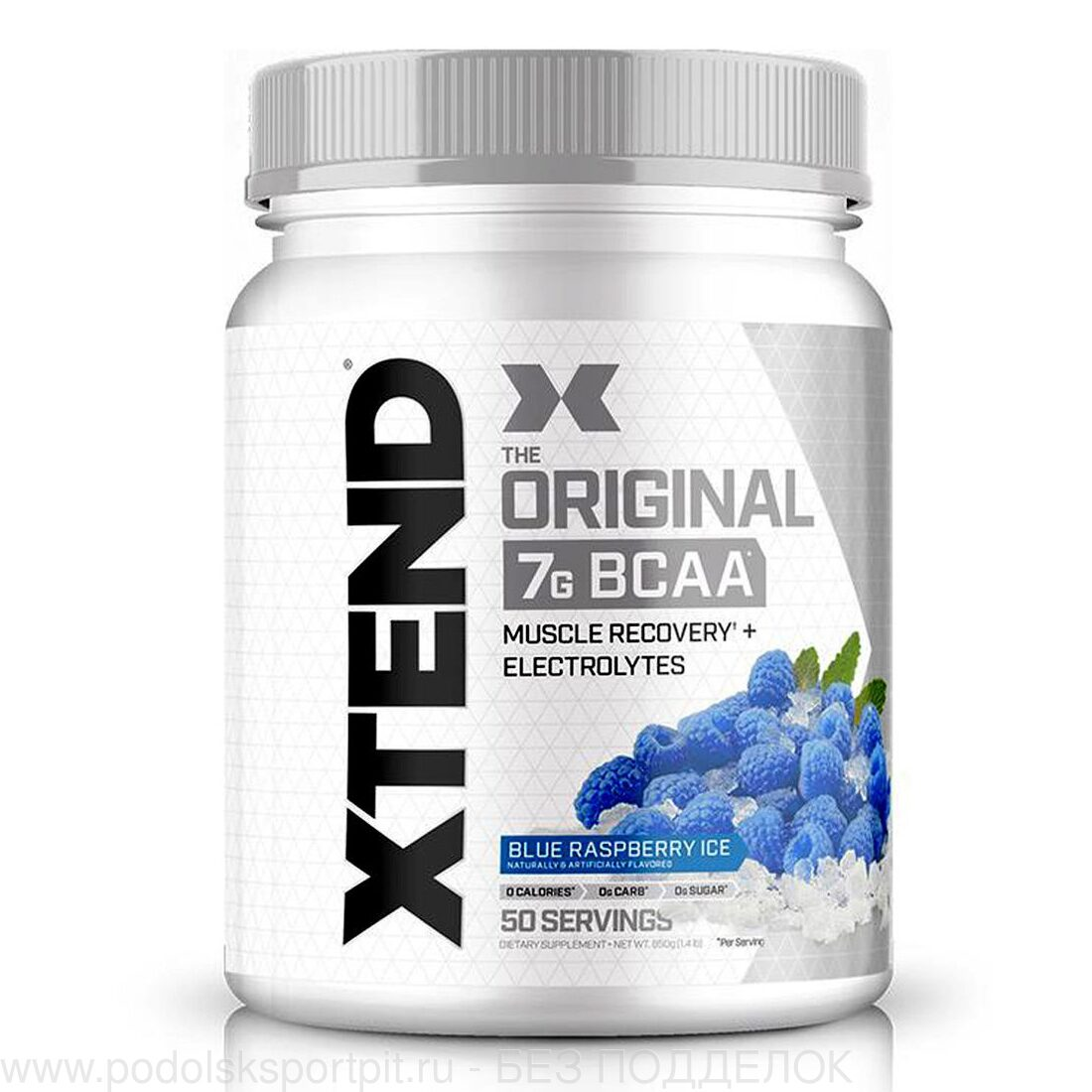 Scivation Scivation BCAA Xtend, 700 gr