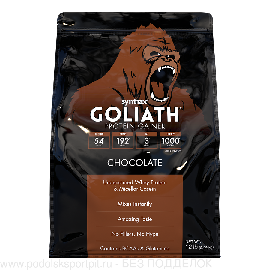 Syntrax GOLIATH, 5440 gr