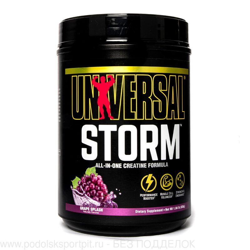 Universal Nutrition Storm, 836 gr