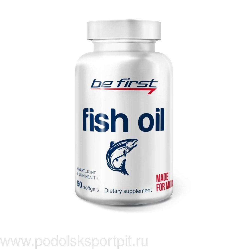 Be First Fish Oil 90 гелевых капс