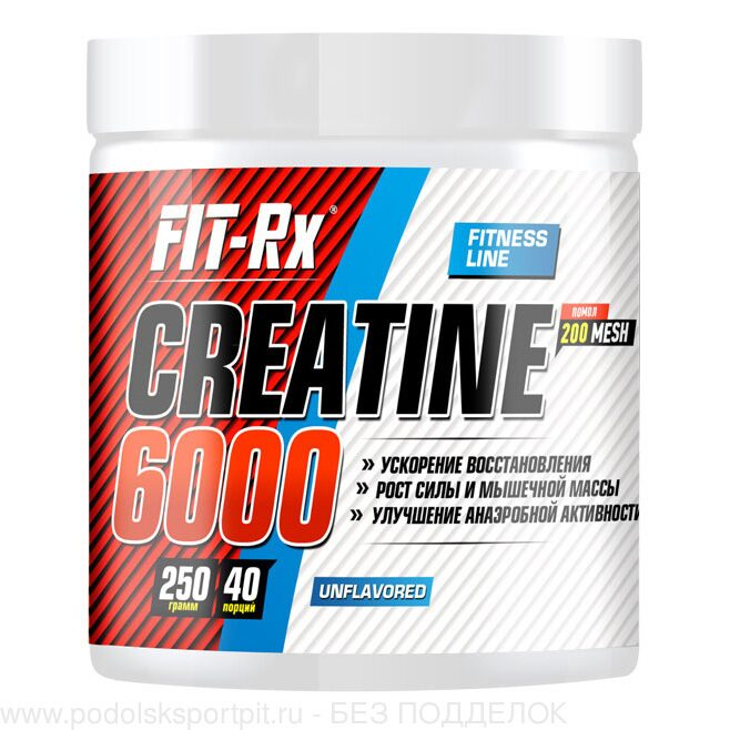 Fit-RX Creatine 6000, 250 гр