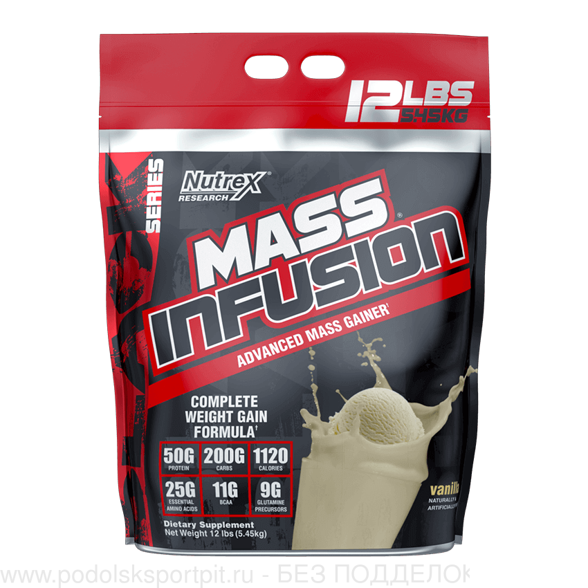 Nutrex MASS INFUSION, 5450 gr
