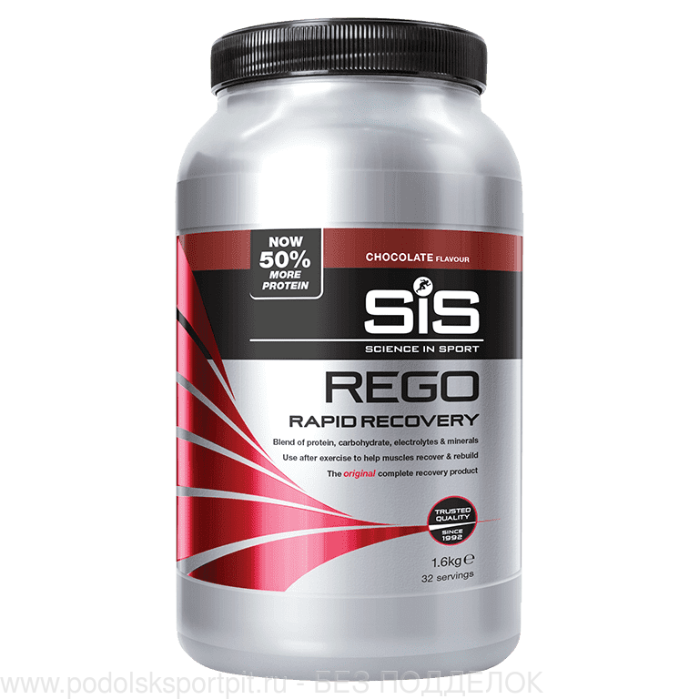 SiS Rego Rapid Recovery, 1600 gr