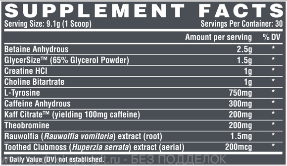 warrior-supplement-facts-new