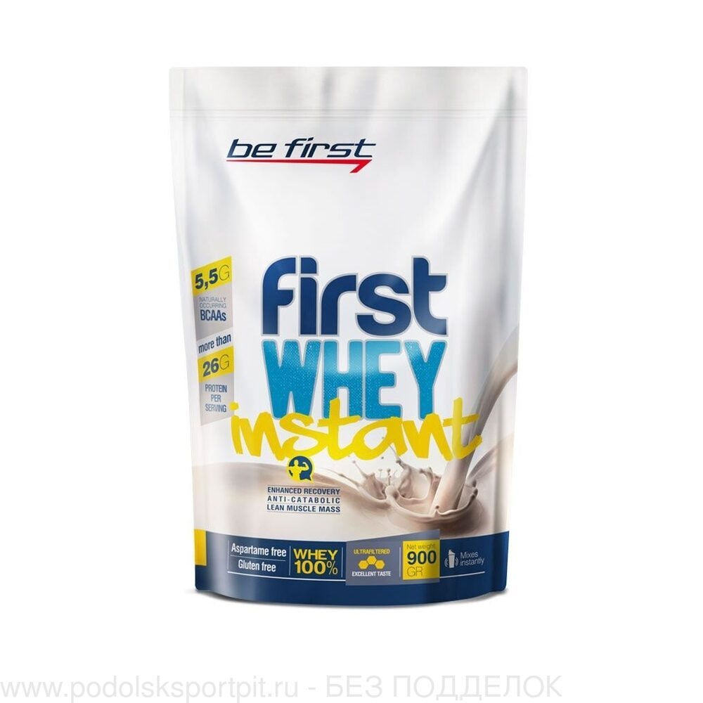 BeFirst First Whey Instant 900 гр